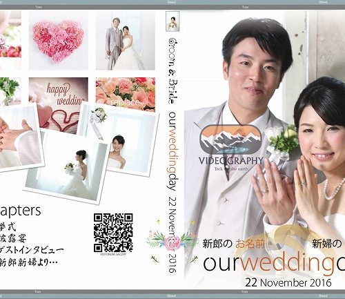 おしゃれでポップでスタイリッシュなDVDデザイン for 新郎新婦の為の結婚式DVDジャケット/レーベル/ラベルや盤面印刷デザイン
