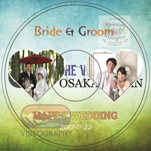 DVD Label Design for Wedding Video. 結婚式(挙式/披露宴/二次会/Wedding Party)の為のDVD盤面印刷