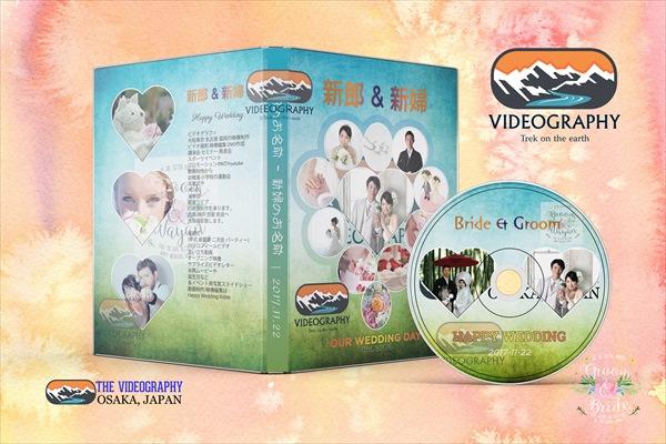 おしゃれな結婚式/披露宴DVDデザイン@東京 名古屋 札幌 広島 岡山 福岡