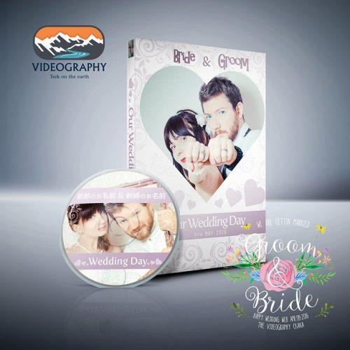 おしゃれでポップなDVDデザイン for 新郎新婦の為の結婚式DVDジャケット/レーベル/ラベルや盤面印刷デザイン