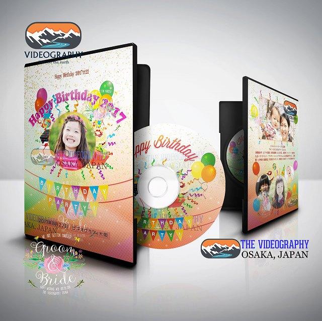 誕生日記念DVDパッケージデザイン