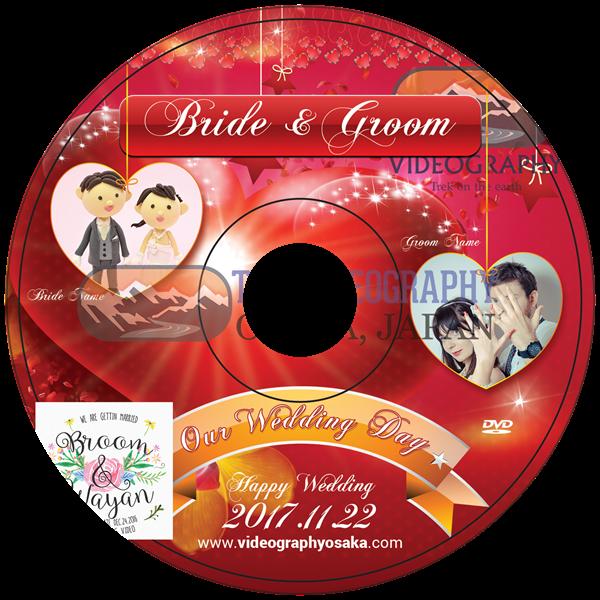 ゴージャスなDVD盤面印刷用デザイン@結婚式/披露宴/パーティー