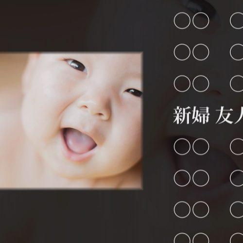結婚式のエンディングビデオ/スライドショー/両親へのお手紙ビデオDVD@大阪、奈良、和歌山