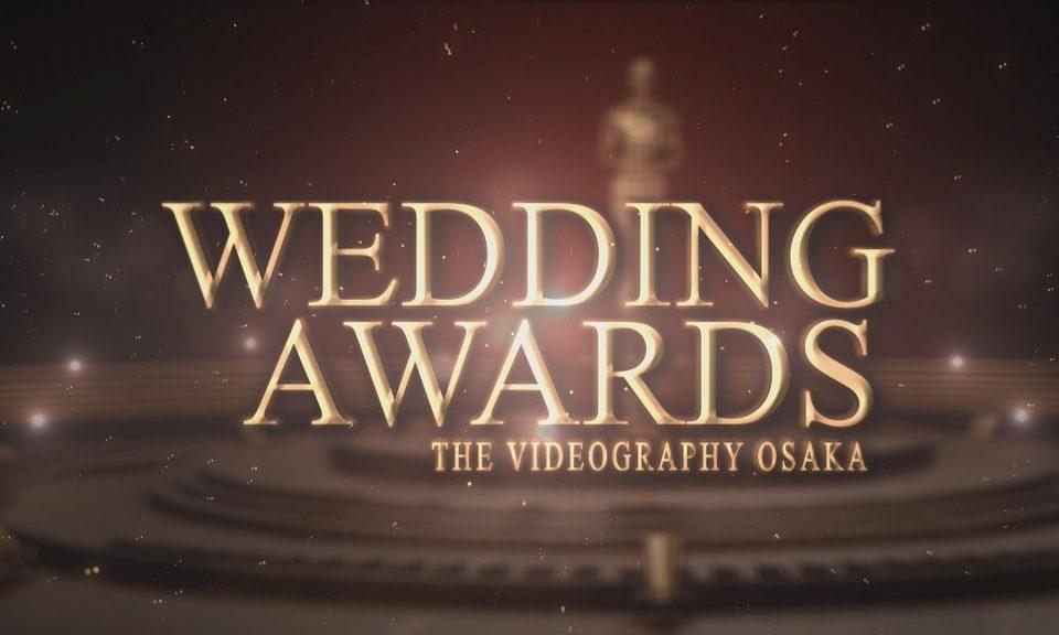 結婚式オープニングビデオ/DVD作成サービス