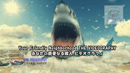Parody Movie@Jaws / 海外映画「Jaws」風のオープニング映像・パロディムービー@結婚式/披露宴/パーティー動画・サンプル写真001