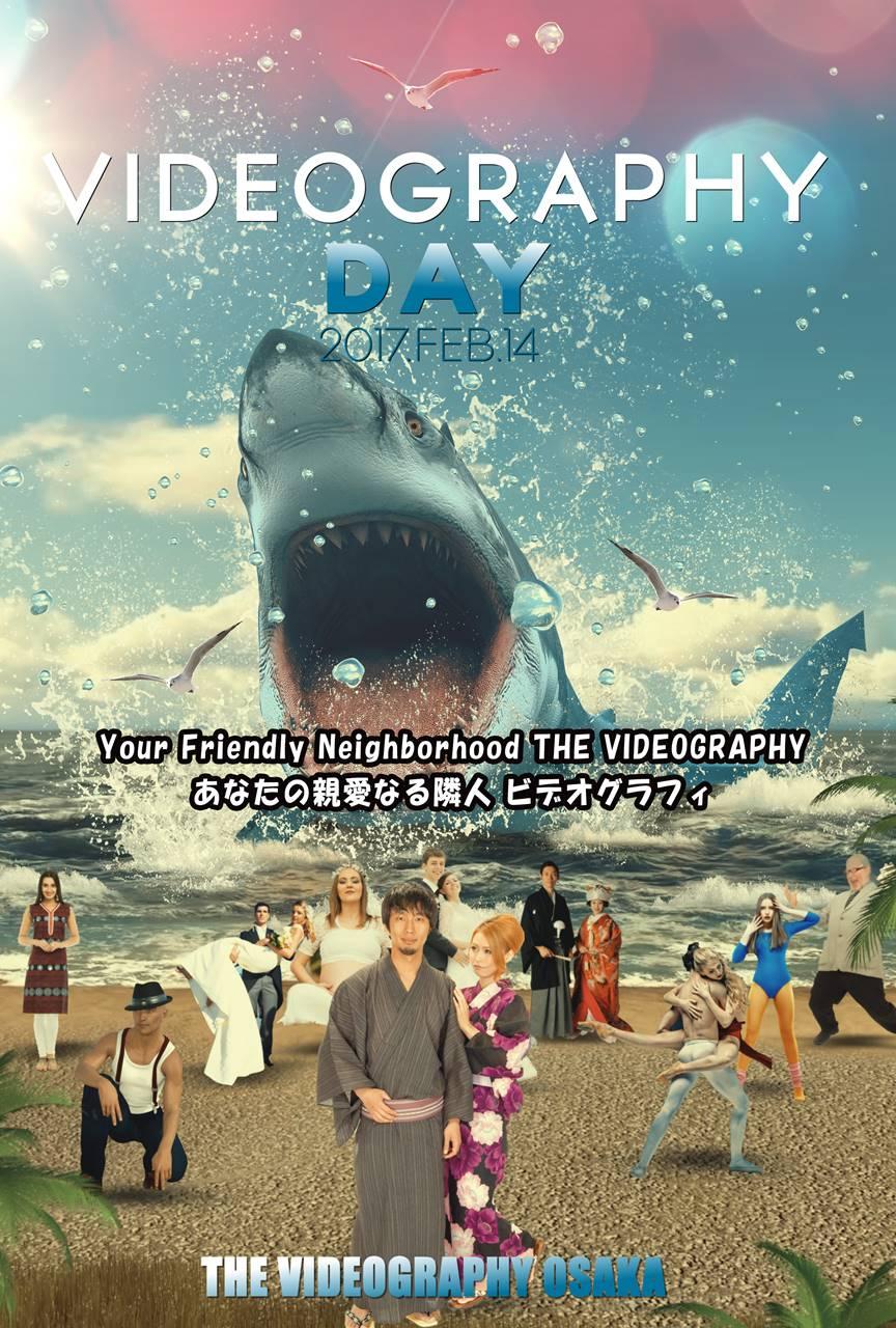 Parody Movie@Jaws / 海外映画「Jaws」風のオープニング映像・パロディムービー@結婚式/披露宴/パーティー動画