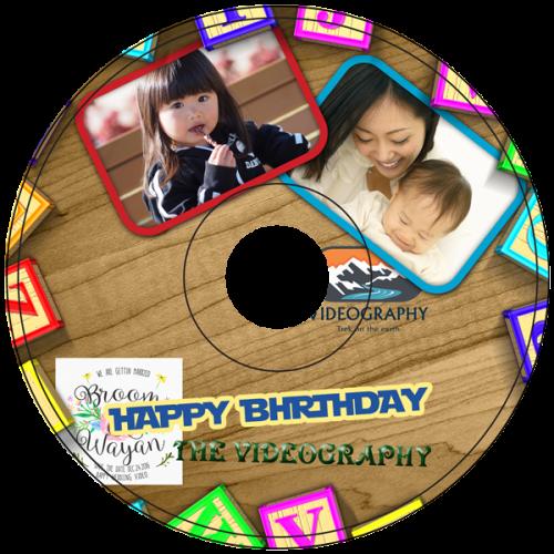 お誕生日用DVDパッケージデザイン/盤面印刷作成サービス