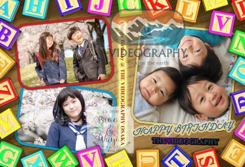 お誕生日用DVDラベル/レーベルデザイン