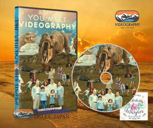 ティラノサウルス/TREX・パロディ動画版DVDパッケージデザイン/ジャケットカバー