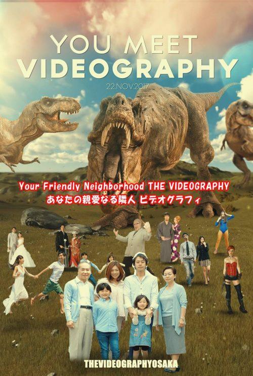 パロディ動画:ティラノサウルス/TREX・海外映画「ジュラシック・パーク」風オープニング映像
